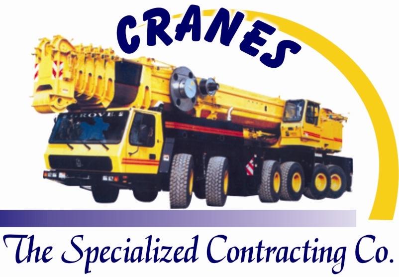 Egypt Cranes Logo